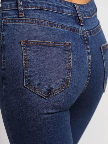 No Sidebar Vaqueros de cintura media azul marino 2 350x466